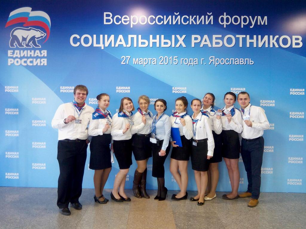 Всероссийские конкурсы для социальных работников