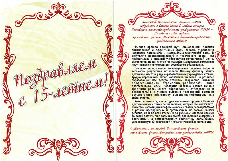 кальсин андрей евгеньевич биография химки