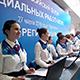 Наши волонтёры на форуме социальных работников в Ярославле!