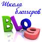 Вручение сертификатов Школы блоггеров-расследователей в ЯФ МФЮА!
