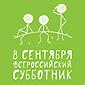 """Всероссийская Акция """"Блогер Против Мусора"""" в г. Ярославль"""