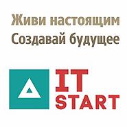 IT-START 2014