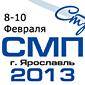 III Международный форум молодых предпринимателей «Стратегия. Миссия. Перспектива-2013»