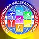 Студентка Ярославского филиала МФЮА Тарасенко Рада заняла 1-е место в первенстве России по зимнему полиатлону!