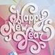 Новый год в стиле МФЮА 2016!