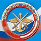 В университете создана первичная организация ДОСААФ России ЯФ МФЮА.