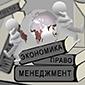 Учебники в Крым!