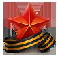 Открытый урок «Огненная дуга: 70-летняя годовщина Курской битвы»!
